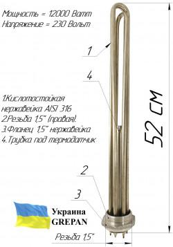 """Блок-ТЭН 12,0 кВт 1,5"""""""