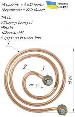 Дистиллятор медный 4,5 кВт для аквадистиллятора ДЭ-5 (Микромед)