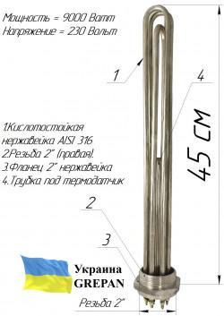 """Блок-ТЭН 9,0 кВт 2"""""""