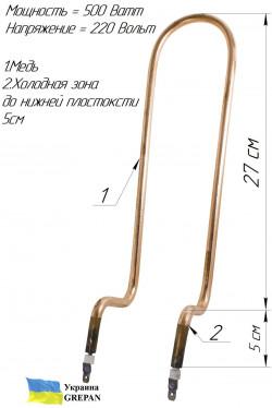 ТЭН для инкубатора №1