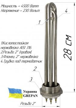 """Блок-ТЭН 4,5 кВт 2"""""""