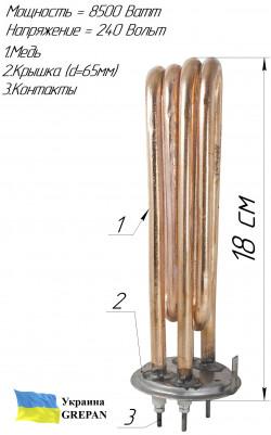 ТЭН Атмор (2 ТЭНa) 8,5 кВт
