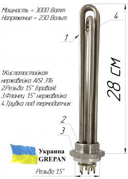"""Блок-ТЭН 3,0 кВт 1,5"""""""