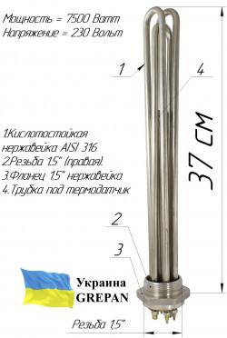"""Блок-ТЭН 7,5 кВт 1,5"""""""