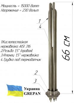 """Блок-ТЭН 15,0 кВт 1,5"""""""