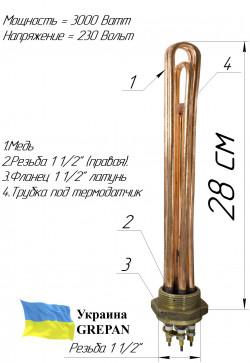 "Блок-ТЭН 3,0 кВт 1,5"" Медный"