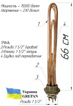 "Блок-ТЭН 15,0 кВт 1,5"" Медный"