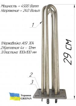 Блок-ТЭН 4,5 кВт 220/380B на стальной пластине