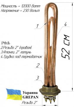 "Блок-ТЭН 12,0 кВт 2"" Медный"