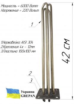Блок-ТЭН 6,0 кВт 220/380B на стальной пластине
