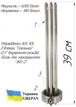 "Блок-ТЭН 2,5"" 6,0 кВт внутренняя резьба для электрокотла ""ЭКО-2"""
