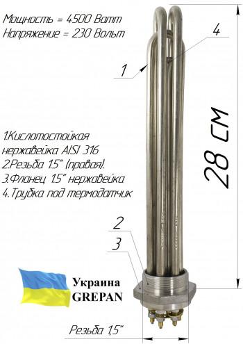 """Блок-ТЭН 4,5 кВт 1,5"""""""