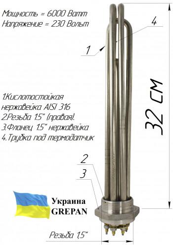"""Блок-ТЭН 6,0 кВт 1,5"""""""