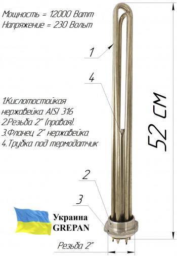 """Блок-ТЭН 12,0 кВт 2"""""""