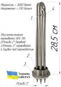 """Блок-ТЭН 3,0 кВт 2"""""""
