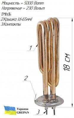 ТЭН Атмор (2 ТЭНа) 5,0 кВт
