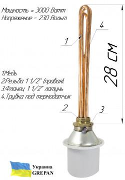 "Блок-ТЭН (Медный) с электронным терморегулятором 3,0 кВт 1,5"""
