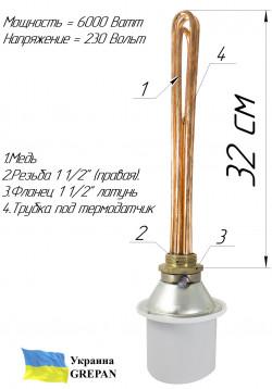 "Блок-ТЭН (Медный) с электронным терморегулятором 6,0 кВт 1,5"""