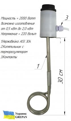 Кипятильник с терморегулятором №4