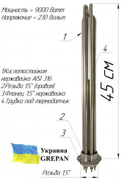 """Блок-ТЭН 9,0 кВт 1,5"""""""