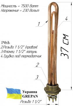 "Блок-ТЭН 7,5 кВт 1,5"" Медный"