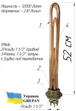 "Блок-ТЭН 12,0 кВт 1,5"" Медный"