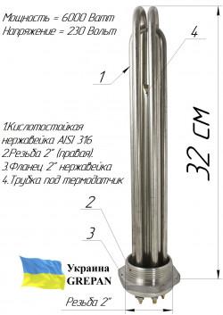 """Блок-ТЭН 6,0 кВт 2"""""""