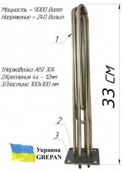 Блок-ТЭН 9,0 кВт 220/380B на стальной пластине