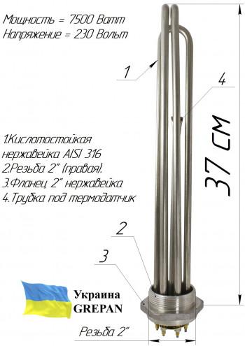 """Блок-ТЭН 7,5 кВт 2"""""""